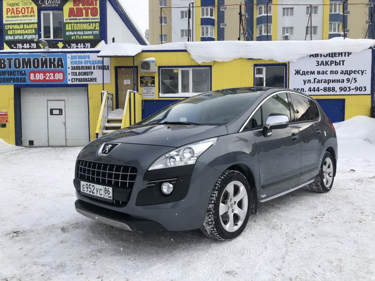 Peugeot 3008 - Панорамная крыша!
